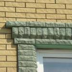 Виды облицовки фасадов